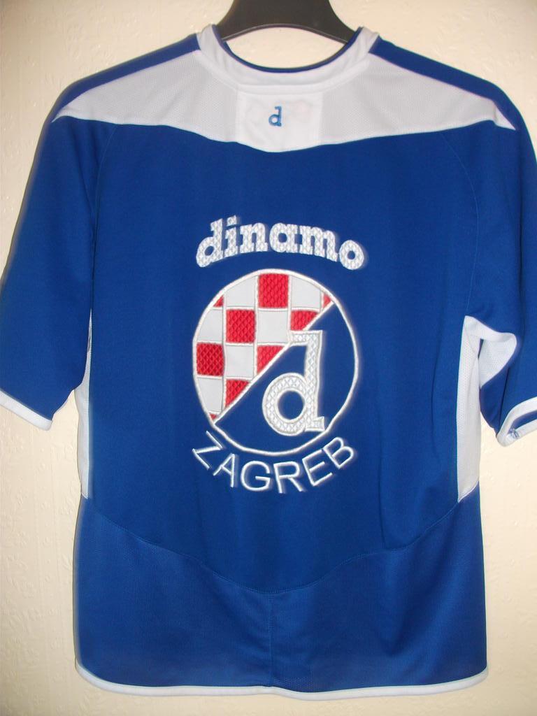 Chùm ảnh: Dinamo Zagreb jersey (5)
