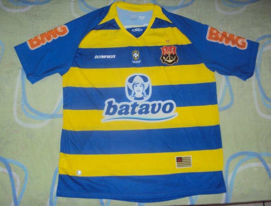 Chùm ảnh: CR Flamengo (RJ) jersey (71)