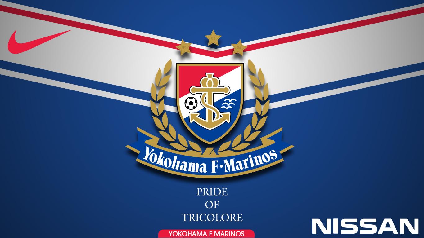 Chùm ảnh: Yokohama Marinos jersey (10)