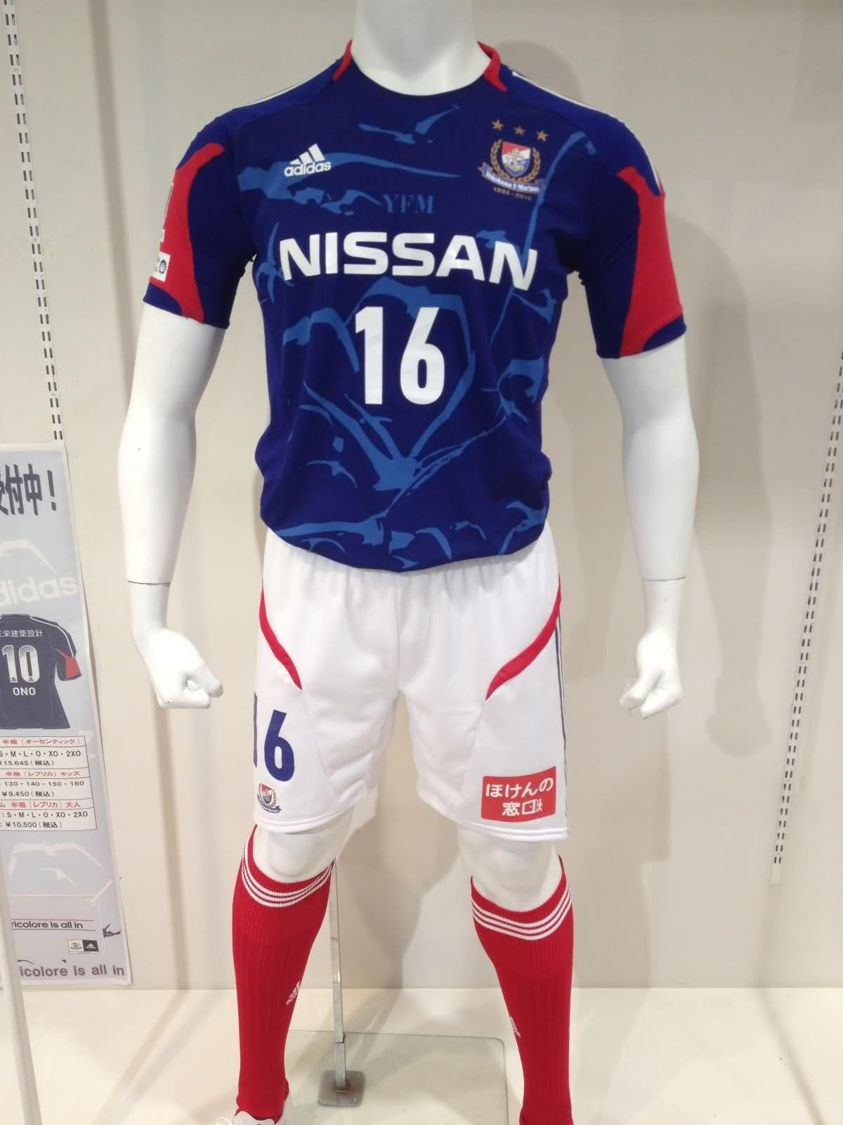 Chùm ảnh: Yokohama Marinos jersey (12)