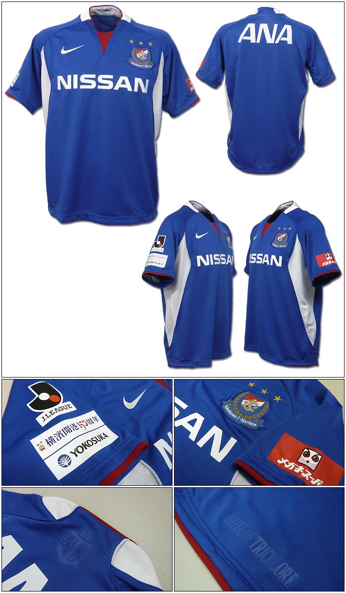 Chùm ảnh: Yokohama Marinos jersey (13)