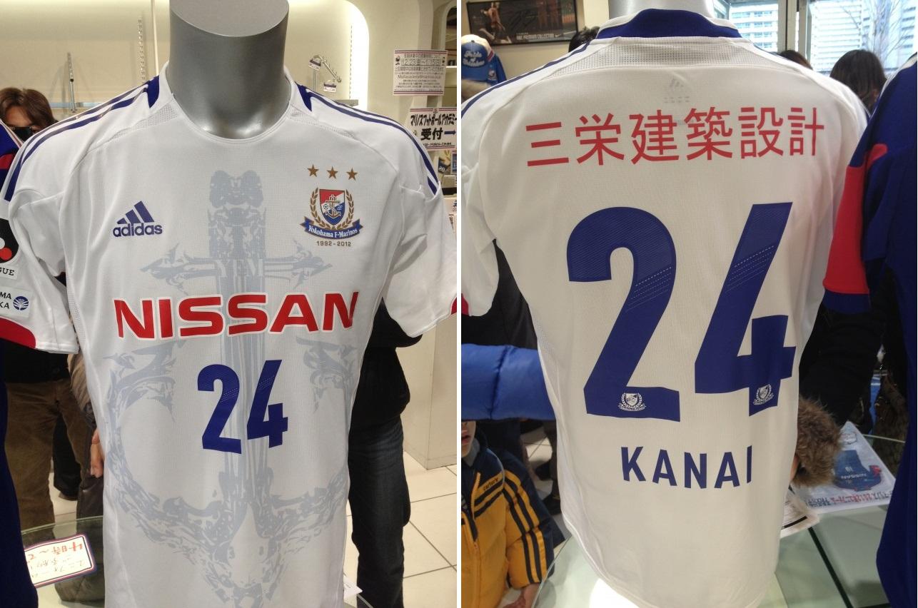 Chùm ảnh: Yokohama Marinos jersey (8)
